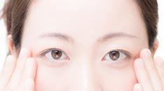 眼瞼下垂の手術を受けるなら美容外科?眼科?